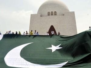 credits: Express Tribune